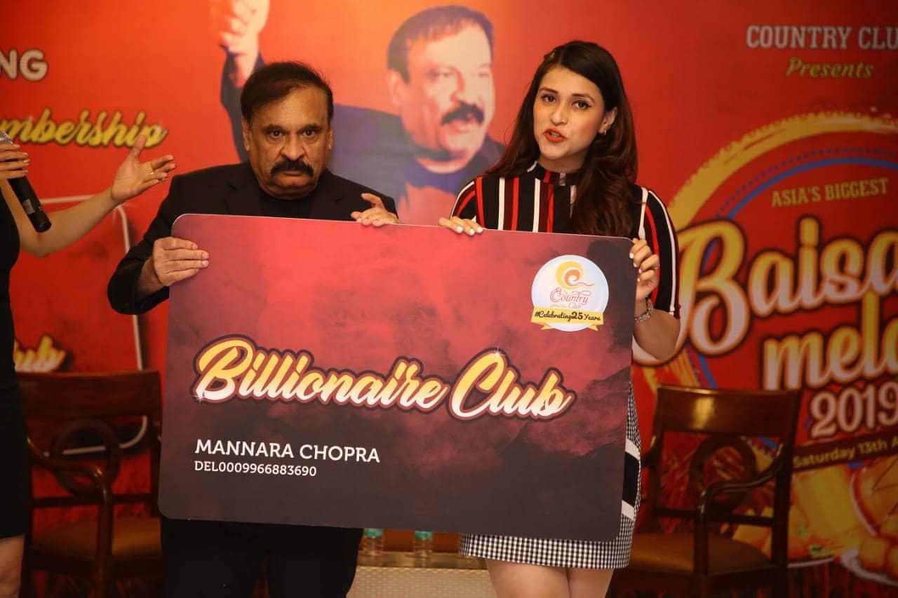 Manara Chopra