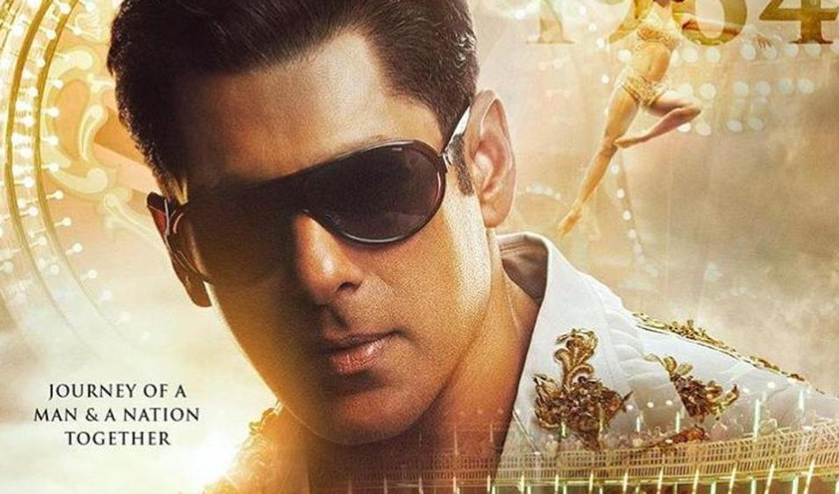Bharat Trailer Review