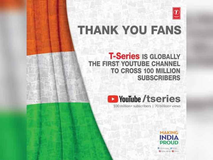 T-series-100-million-subscribers