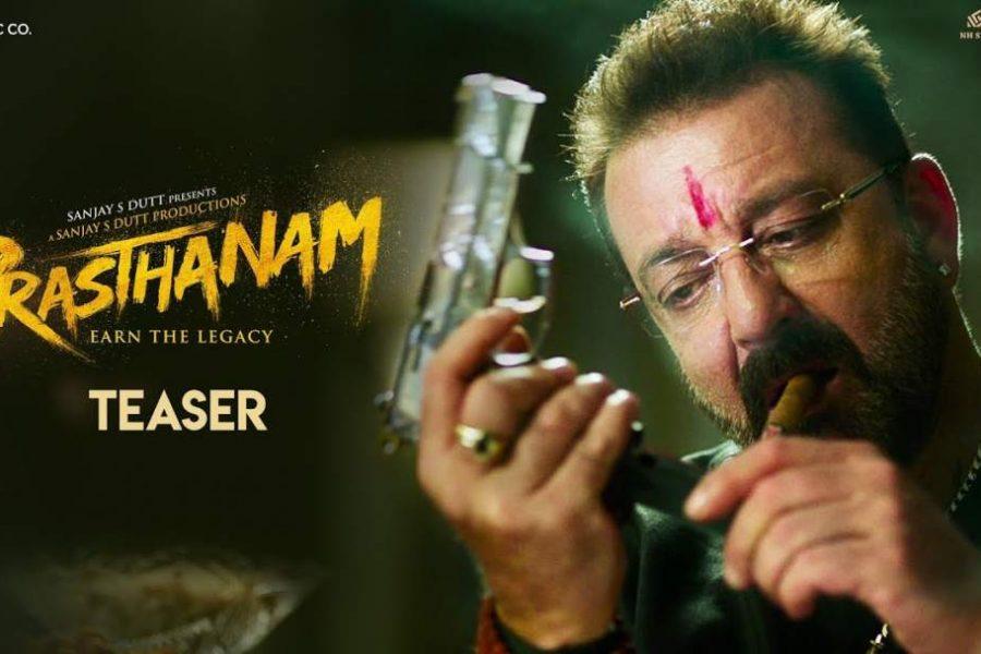 Prasthanam Teaser: पॉलिटिकल-फैमिली ड्रामा से भरपूर है Sanjay Dutt और Jackie Shroff की अगली फिल्म