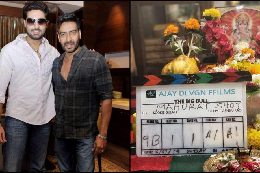 Abhishek Bachchan ने शुरु की Ajay Devgn की फिल्म The Big Bull की शूटिंग