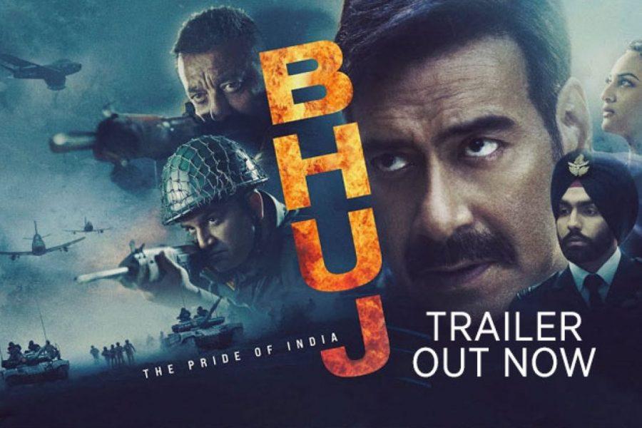 Bhuj The Pride Of India : देशप्रेम से सजी है फिल्म, बेहद जबरदस्त है अजय देव्गन की फिल्म का ट्रेलर