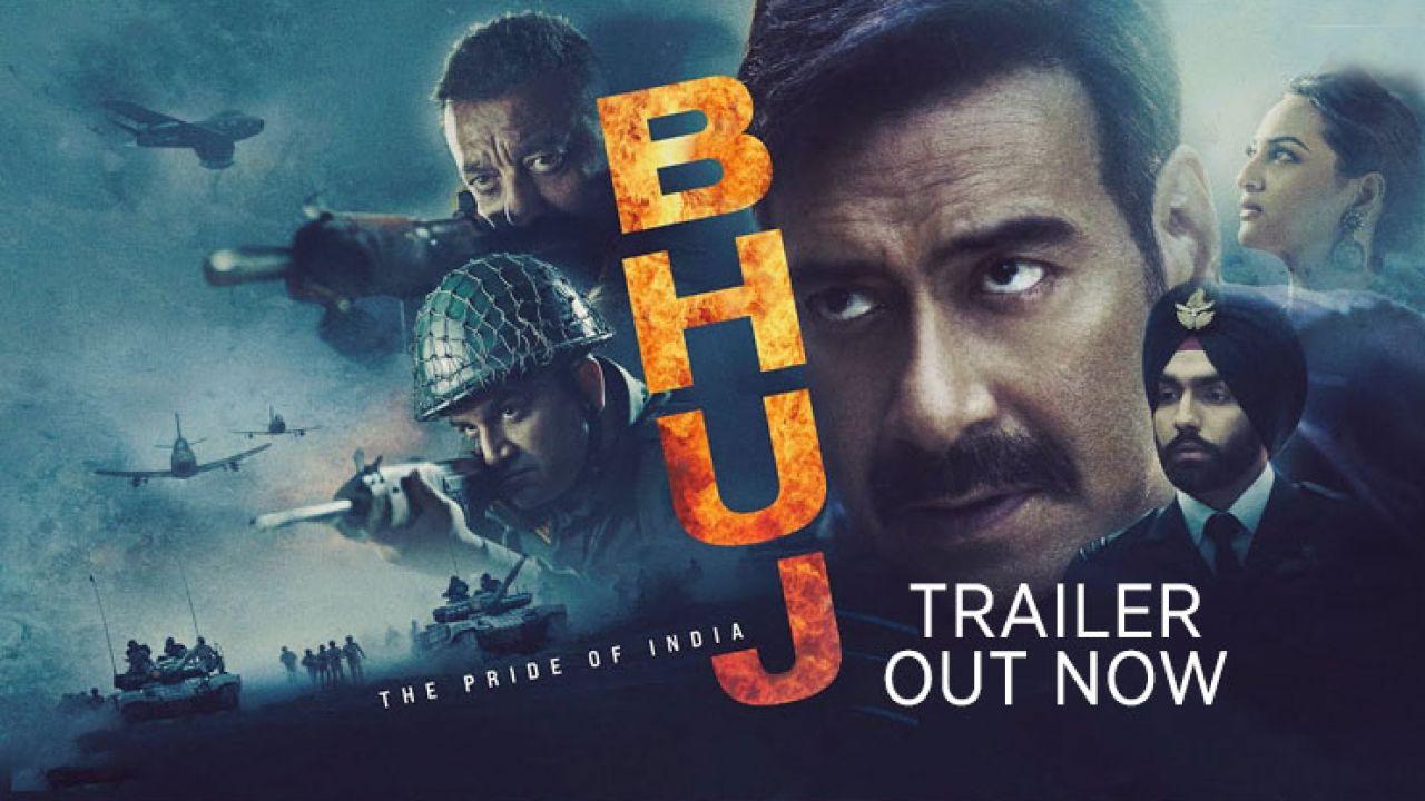bhuj trailer
