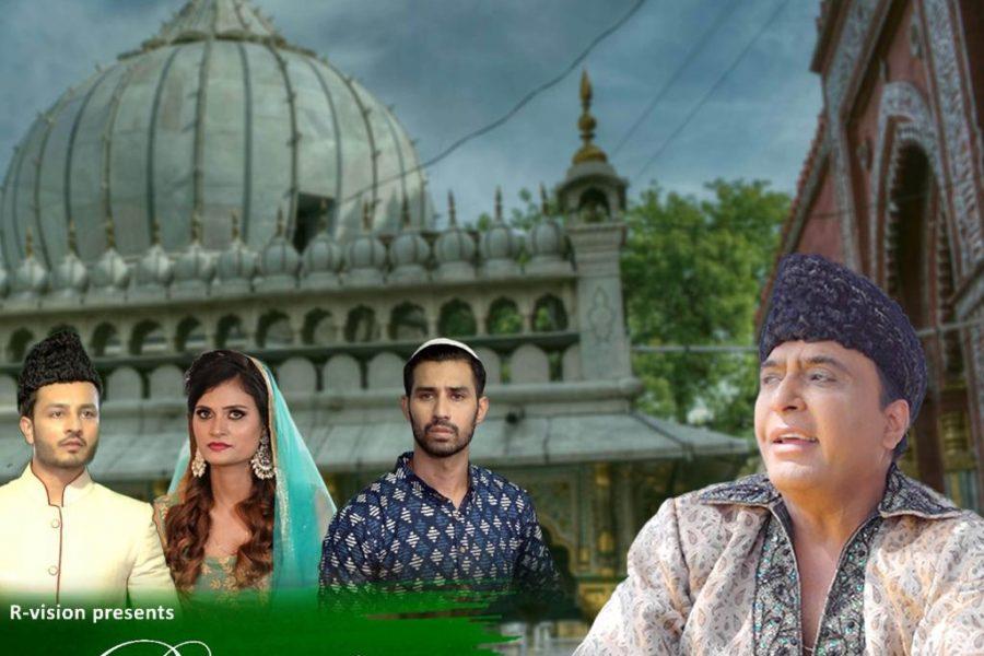 राजा हसन की कव्वाली अलबम में सिंगर रवींद्र सिंह ने किया अभिनय