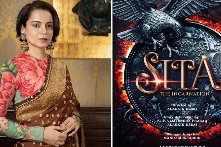 'The Incarnation – Sita' : Kareena नही Kangana Ranaut बनेगी सीता माता, पोस्टर शेयर कर दी जानकारी